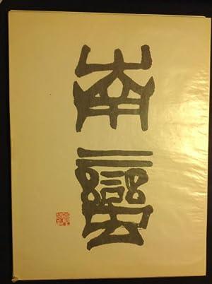 NANBAN: YOSHIKAZU IWASAKI