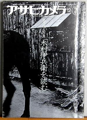 Ikinokoru Shashin : Kimura Ihei wo Yomu.: KIMURA Ihei (Ihee)