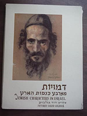 Jewish Characters in Israel: GILBOA, David pictures