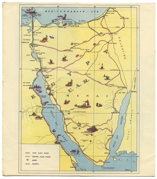 Sinai Egypt U A R By Egypt Kamal K Mapmaker The Tourist