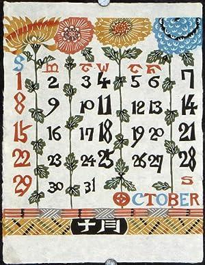 Japanese Calendar for 1961.: CALENDAR - 1961