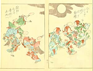 Untitled Japanese woodblock print of women playing battledore and shuttlecock.
