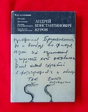 Andre Konstantinovich Burov.: Burov. RZHEKHINA O. I. & BUROVA R. G. (eds)