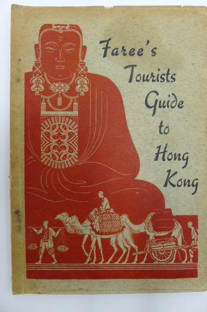 Faree's Tourists Guide to Hong Kong [HONG KONG GUIDE] Hardcover