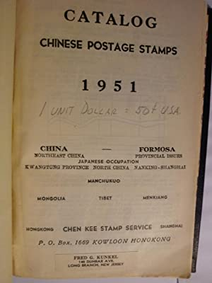 Catalogue - Chinese Postage Stamps: CHINESE STAMPS]