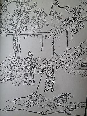 La Piété Filiale en Chine: DABRY DE THIERSANT [YU PAO-CHEN]