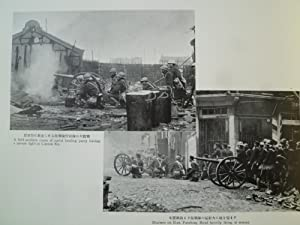 "The ""Sino-Japanese Disturbances"" - Souvenir Album - Shanghai - 1932: SHANGHAI] [..."