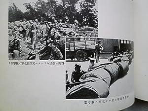 Album de reproductions photographiques de la Province du Shantung et de la Ville de Tsingtao: ...