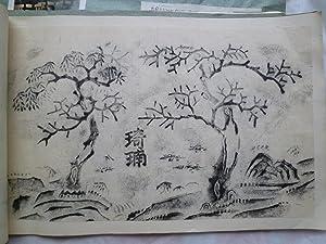 Thê Miêu - Ban Dâp Cac Hoa Van Cham Nôi Trên Van - Collection of ...