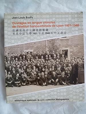 Ouvrages en langue Chinoise de l'Institut Franco-Chinois de Lyon 1921-1946: BOULLY (Jean-Louis...