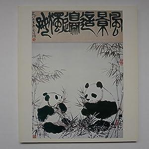 Wou Tso-Jen, Siao Chou-Fang - ou la Modernité dans la tradition de l�encre et les fleurs de ...