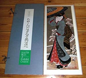 Masterpieces of Feminine Charme - Ukiyo -e: Notes By Tanio