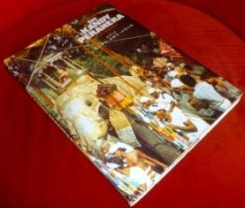 Sri Lanka. The Kandy Perahera.: Victor Ratnavale