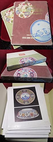 An Illustration of Japanese Coloured Porcelain. Kaliemon: Yamane - Kakuzen