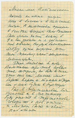 Autograph letter signed.: Malevich, Kazimir, Russian