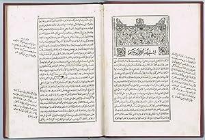 Al-Kâfiyya. Izhar al-asrar. Al- Alwamil al-jadida.: Ibn al-Hâjib, Jamal