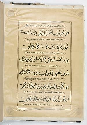Album containing specimens of Turkish calligraphy, documents,: Scrapbook - Tatikian,