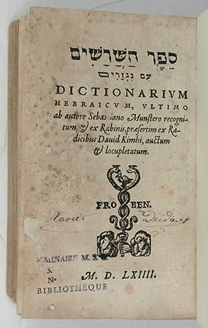 Dictionarium hebraicum.: Münster, Sebastian.