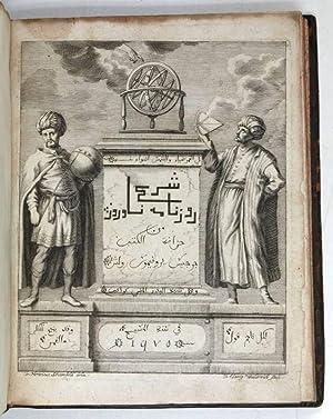 Commentarius in Ruzname Naurus sive Tabulae aequinoctiales: Welsch (Velschius), Georg
