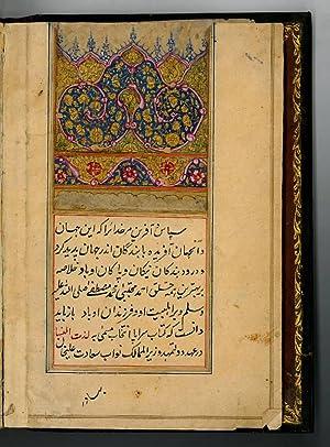 Sexology Handbook. Manuscript in Persian.: Curiosa].