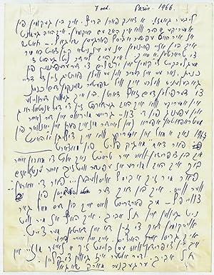 Eigenh. Brief mit U.: Chagall, Marc, Maler
