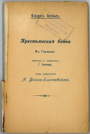 1943 1000 Used Abebooks