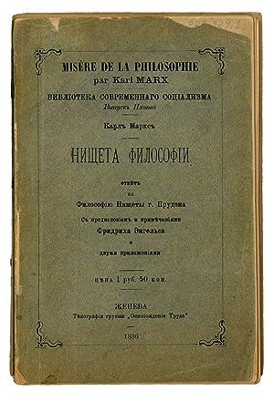 Nishcheta filosofii: otviet na Filosofiiu nishchety g.: Marx, Karl.