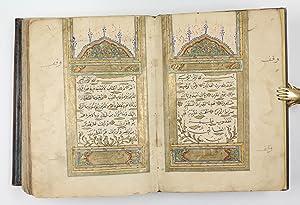 Illuminated, complete Qur'an manuscript.: Quran.