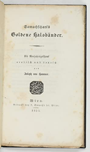 Books - Manuscripts & Paper Collectibles - Antiquariat