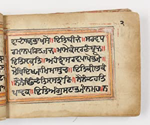 Illuminated Hymns in Praise of Lord Visnu.