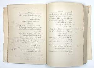 Le Livre Des Idoles Kitab El Asnam Texte