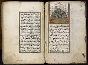 A miscellany of curriculum texts on Arabic: Arabic Manuscript].