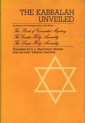 Entdecken Sie Sammlungen Von Kabbala Und Judaica Kunst