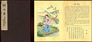 Stories of Ancient Chinese Noted Beauties