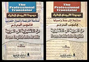 The Professional Translator: From English into Arabic - From Arabic into English (2 volume set).