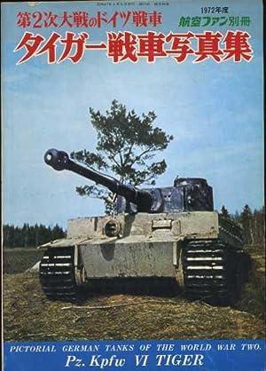 The Koku-Fan April 1972: Pictorial German Tanks: Anonymous
