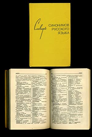 Synonym Dictionary of the Russian Language