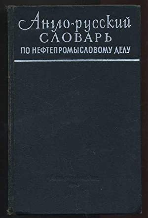English-Russian Dictionary of the Oil Production Industry