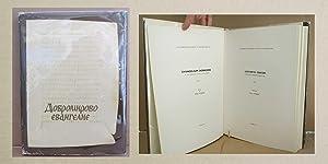 Evangelium Dobromiri: A 12th Century Cyrillic Manuscript ( Volume I only)(The Macedonian Academy of...