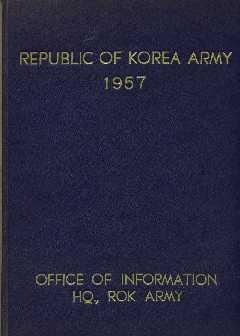 Republic of Korea Army 1957: Lee, Hengkun (foreword)