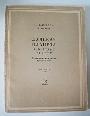A distant planet. Symphonic Poem for full Symphony Orchestra. Score. (russisch/englisch).