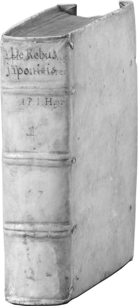 De Rebvs Iaponicis, Indicis, et Pervanis Epistole Recentior Es.: Hayo (I.)