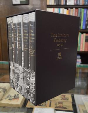 The Iwakura Embassy, 1871-1873: A True Account: Kume (K.) comp.