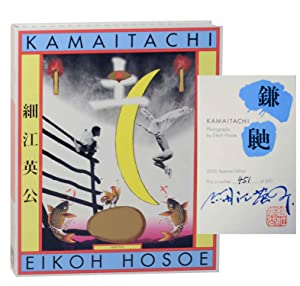 Kamaitachi (Signed Limited Edition): HOSOE, Eikoh