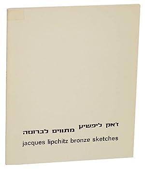 Jacques Lipchitz Bronze Sketches: The Reuven Lipchitz: LIPCHITZ, Jacques