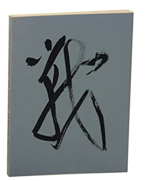 Catalogue of the Exhibition of Chinese Calligraphy