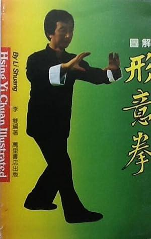 Hsing Yi Chuan Illustrated (Book No. 20hikf04): Shuang, Li