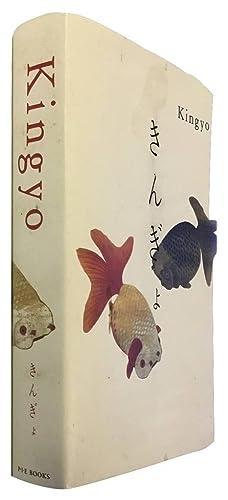 Kingyo: The Graphics of Japanese Goldfish: Kazuya Takaoka; Sachiko