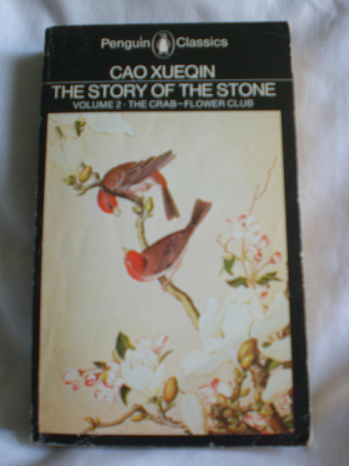 the story of the stone the crab flower club volume ii xueqin cao