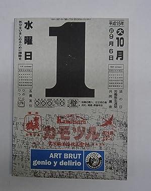 GENIO Y DELIRIO. Coleccion de Art Brut: Arte)